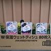 2-190   愛すべき花たち〜ビオラ&パンジー植え2017〜