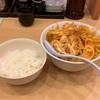 【東京餃子食堂】東京餃子食堂でオリジナル辛ねぎ丼