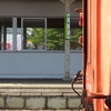 《旅日記》【8月西日本紀行】3日目②~気動車で鳥取横断Part2~