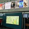インタウンチェックインのすすめ 〜 2017年10月香港出張4