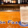 第5回 ジンフィズ Gin Fizz