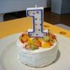 1歳の誕生日のお祝い!何をする?イベントは?体験談を大公開