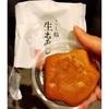 広島◆にしき堂◆もみじ饅頭 スイーツ