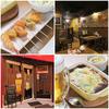 【オススメ5店】横須賀中央・三浦・久里浜・汐入(神奈川)にある喫茶店が人気のお店