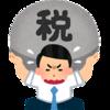 中国の納税ソフトウェアがジェットストリームアタック