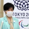 「オリンピックはステイホームに一役買ってる」小池都知事が反発。
