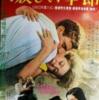 映画「激しい季節」(1959)エレオノーラ・ロッシ・ドラゴの知的な美貌!