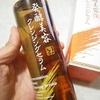 1本5役の洗い流さないクレンジング美容液『美さを 発酵美容クレンジングセラム』朝の時短に!