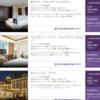 ドバイの新しいホテルがマリオットを脱退(8月以降泊まる方は注意を)