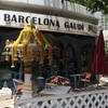 高子音、余剰母音、二重母音とBarcelona Gaudi