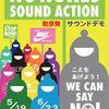 2013年5月19日 脱原発サウンドデモ@札幌 北海道反原発連合