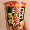 カップラーメン 本気盛 キムチ豚骨を食べました
