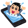 Androidのスマホがバグった!!