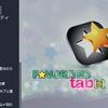 【Unity】お気に入り機能追加用アセット「Favorites Tab[s]」紹介($16.20)