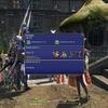 【ディープダンジョン】出張プロデューサーレターLIVE in E3まとめ(死者の宮殿・他)【FF14】