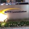 NTTコミュニケーションズでインターンシップをしてきました!!