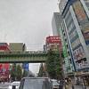 また東京で消耗してるよ! この国には18禁的要素を小学生の眼前に晒したがる人が多いみたいですよ。