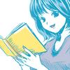 アラフォー2児のぼくが読書時間を捻出している方法を語ります