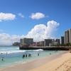 ハワイに恋して2 #2 ワイキキを1日で遊びつくす!1DAYプラン
