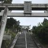 和歌山県橋本市高野口町の高野口八幡神社に行って来た!