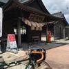 国道314号② 横田から三井野原県境まで 2017/06/12
