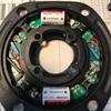 SRM電池交換断念