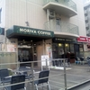 モリバコーヒー MORIVA COFFEE 瑞江駅北店