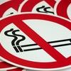 禁煙のコツ…ってほどではないですが 吸わずに1年が過ぎました