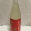 富山県砺波市 立山 吟醸酒。誰かがアジを食べろって脳内に電波を送ってきた。