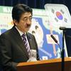 国賊安倍自民、また血税を韓国に貢ぐつもりか?