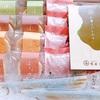 京屋菓舗の和菓子が届きました♡