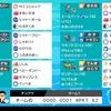 【剣盾S18使用構築】エスバハガネサンダー【最終247位】