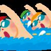 スイミング 水泳は健康にいい習い事ですヨネ
