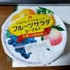 値引き ウェルシア 【北海道乳業 フルーツサラダヨーグルト】