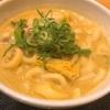 新宿でカレーうどんを食べるならここ!「千吉」