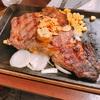 いきなりステーキでリブロース食べてみた♪
