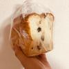 なんだこのうまそうなパンは