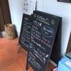 池田の森ベーカリーカフェ