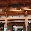 大阪府茨木市 総持寺 と 文化財資料館