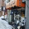 キッチン バロン/札幌市
