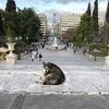 2017ギリシャ旅行【15】〜アテネショッピングと、空港へトラブル勃発その1〜