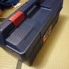 11/11(金) 工具のはなし2  工具箱