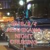Asahikawa Night Cruising
