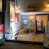 【2月の営業案内あり】「徳島ラーメン」ご当地ラーメン 巡
