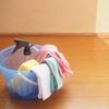 【毎日のお掃除】お風呂掃除が楽になる!水垢をつきにくくするデイリーお掃除グッズ!