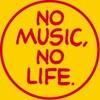 NO MUSIC, NO LIFE.って本当に幸せ?