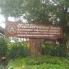 タイ語学校futurepointで行く【Baanmaichailane Resort】