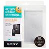 ソニー CP-F10LSAVPが新発売:10000mAh/3.6A出力の薄型軽量モバイルバッテリー