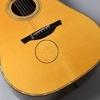 【アコースティックギター】『アコギの車窓から...』 VOL.30   大事な楽器を守り隊!~アコギの湿度管理編①~