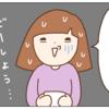 【宮城県】運転免許証の期限の延長に行ってきました